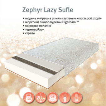 Матрас Zephyr Lazy Sufle